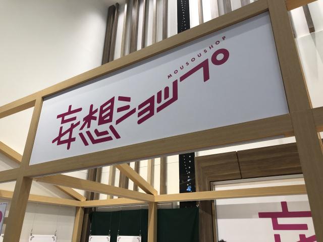 Quán bar khen ngợi tại Osaka – Nơi bạn cần sau ngày dài áp lực